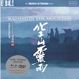 Eureka Masters of Cinema Raining in the Mountain Blu-ray