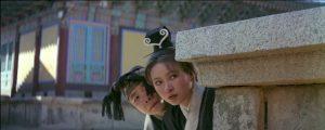Eureka Masters of Cinema Raining in the Mountain Blu-ray