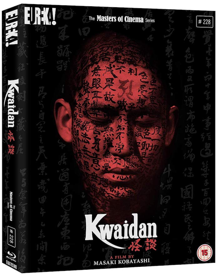 Kwaidan Masters Cinema Blu-ray