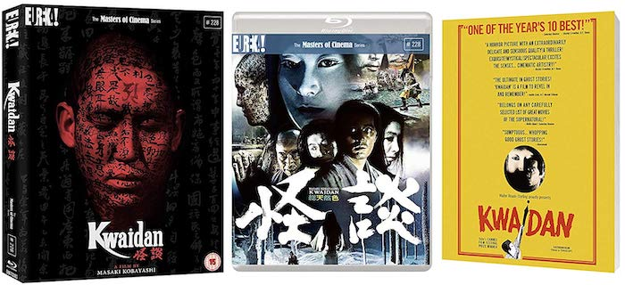 Kwaidan Masters Cinema Blu-ray April 27 2020