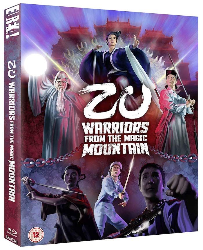 Zu Warriors Magic Mountain Blu-ray