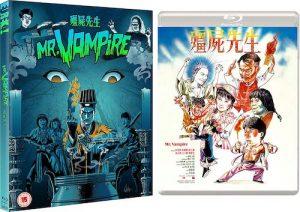 Mr Vampire Blu-ray