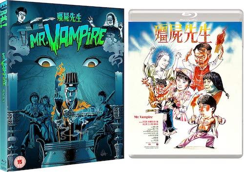 Mr Vampire Blu-ray Eureka Classics
