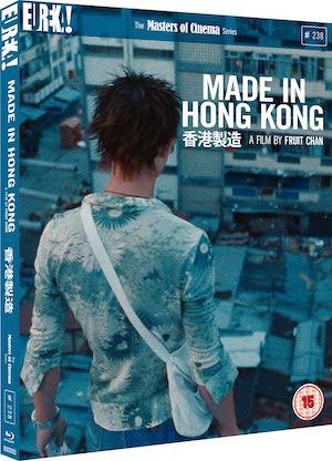 Made Hong Kong Blu-ray