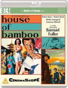 House Bamboo Blu-ray