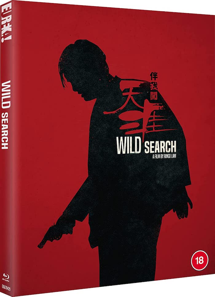 Wild Search Blu-ray